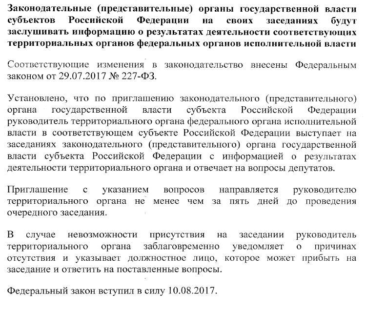 Канал россия 1 новости дня